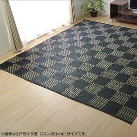 ダイニングラグ おしゃれ 北欧 拭ける 洗える ダイニング ラグ マット 絨毯 ラグマット 厚手 安い ふかふか 174×174 江戸間 2畳 ブラック