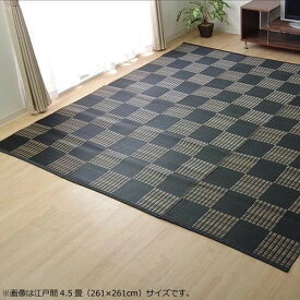 ダイニングラグ おしゃれ 北欧 拭ける 洗える ダイニング ラグ マット 絨毯 ラグマット 厚手 安い ふかふか 江戸間 8畳 348×352 ブラック
