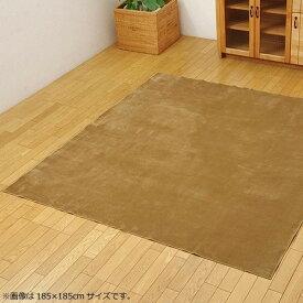 ラグ カーペット おしゃれ ラグマット 絨毯 北欧 マット 厚手 極厚 安い 洗える 床暖房 対応 ホットカーペット対応 220×220 4畳半 ベージュ