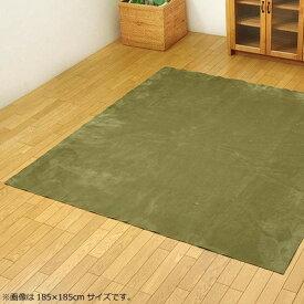 ラグ カーペット おしゃれ ラグマット 絨毯 北欧 ダイニングラグ マット 厚手 極厚 安い 洗える 床暖房 ホットカーペット対応 220×320 6畳 グリーン