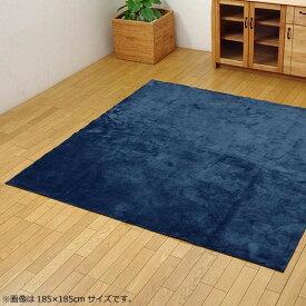 ラグ カーペット おしゃれ ラグマット 絨毯 北欧 マット 厚手 極厚 安い 洗える 床暖房 床暖房対応 ホットカーペット対応 220×320 6畳 ブルー
