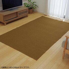 ラグ カーペット おしゃれ ラグマット 絨毯 北欧 ファーラグ フェイク ムートンラグ マット 厚手 極厚 安い 床暖房 床暖房対応 140×340 4畳 ベージュ