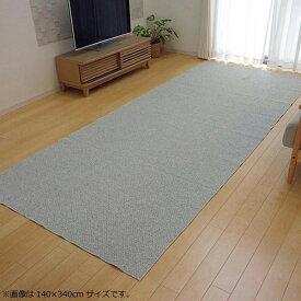 ラグ カーペット おしゃれ ラグマット 絨毯 北欧 ファーラグ フェイク ムートンラグ マット 厚手 極厚 安い 床暖房 床暖房対応 140×340 4畳 アイボリー