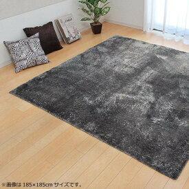 ラグ カーペット おしゃれ ラグマット 絨毯 北欧 シャギー 安い 洗える 1畳 シャギーラグ マット 厚手 極厚 滑り止め 床暖房 床暖房対応 90×185 グレー
