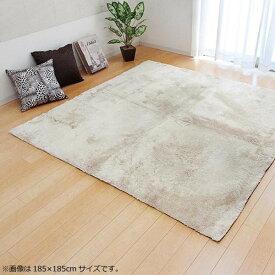 ラグ カーペット おしゃれ ラグマット 絨毯 北欧 シャギーラグ シャギー 厚手 極厚 安い 洗える 滑り止め 床暖房 床暖房対応 90×185 1畳 アイボリー