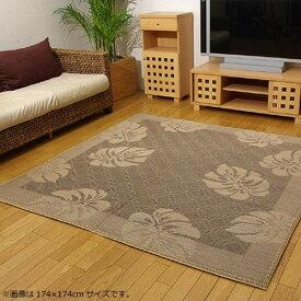 ラグ カーペット おしゃれ ラグマット 絨毯 花柄 ダイニングラグ マット 厚手 極厚 北欧 安い ふかふか ふわふわ 江戸間 6畳 261×352 ブラウン