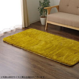 ラグ カーペット おしゃれ ラグマット 絨毯 北欧 シャギーラグ シャギー 厚手 極厚 安い 床暖房 床暖房対応 ホットカーペット対応 92×185 1畳 イエロー