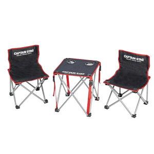 テーブルチェアセット ガーデンテーブル 椅子 おしゃれ 屋外 カフェ テラス ガーデン 庭 ベランダ バルコニー アウトドア 北欧 単品 カフェテーブル 折りたたみ 収納 2人用 コンパクト 小さ