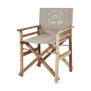 ガーデンチェア おしゃれ 椅子 チェア 屋外 玄関 カフェ テラス ガーデン 庭 ベランダ バルコニー 折りたたみ 折り畳み 収納 ダイニングチェア コンパクト ミニ 小さい 一人暮らし ビンテー