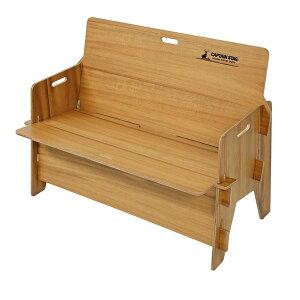 ガーデンチェア おしゃれ 椅子 チェア 屋外 玄関 カフェ テラス ガーデン 庭 ベランダ バルコニー ダイニングチェア コンパクト ミニ 小さい 一人暮らし ビンテージ ヴィンテージ 子供 キッ