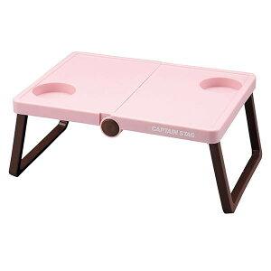 折りたたみ ローデスク ローテーブル ガーデンテーブル おしゃれ 屋外 カフェ テラス ガーデン 庭 ベランダ バルコニー アウトドア 北欧 テーブル カフェテーブル 低め ロータイプ 折り畳み