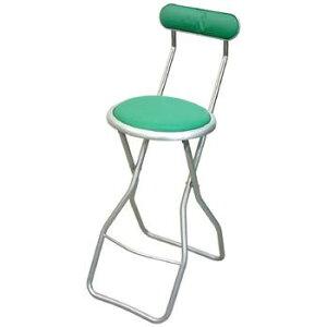 カウンターチェア 北欧 おしゃれ 安い バーチェア ハイチェア 椅子 アメリカン アンティーク デザイナーズ レトロ ハイ グリ-ン/シルバー