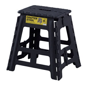 ガーデンチェア 踏み台 ステップ 座椅子 低い 椅子 キャンプ アウトドア おしゃれ デッキ チェア 屋外 玄関 カフェ テラス ガーデン 庭 ベランダ バルコニー ダイニング 公園 野外 ブラック