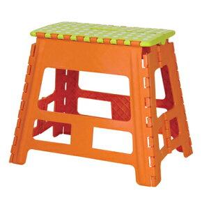 ガーデンチェア 踏み台 ステップ 座椅子 低い 椅子 キャンプ アウトドア おしゃれ デッキ チェア 屋外 玄関 カフェ テラス ガーデン 庭 ベランダ バルコニー ダイニング 公園 野外 オレンジ