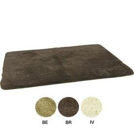 ラグ カーペット おしゃれ ラグマット 絨毯 北欧 安い ベージュ 厚手 極厚 130×185 2畳 あったか ふわふわ ふかふか シャギーラグ ダイニングラグ