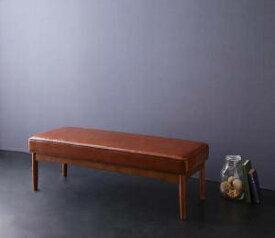 ベンチ ダイニングベンチ 椅子 おしゃれ 木製 安い 北欧 2人掛け 二人掛け 長椅子 ダイニングチェアー チェアー いす ベンチソファ ソファベンチ ソファーベンチ レザー 革 合皮 ( ベンチ2P )