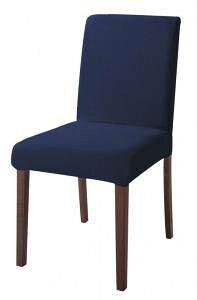 ダイニングチェア 2脚 椅子 おしゃれ 北欧 安い アンティーク 木製 シンプル ( 食卓椅子 ) 座面カバー 座面高43 座面低め ロータイプ ファブリック 背もたれ シートクッション ハイバック モダ