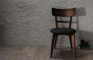 ダイニングチェア 2脚 椅子 おしゃれ 北欧 安い アンティーク 木製 シンプル ウォールナット 座面高41 座面低め ロータイプ 無垢 ファブリック 完成品 背もたれ シートクッション コンパクト
