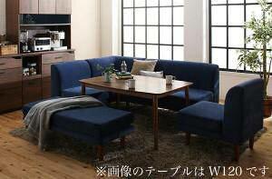 ダイニングテーブルセット 7人用 コーナーソファー L字 l型 ベンチ 椅子 おしゃれ 安い 北欧 食卓 カウチ 6点 ( 机+2Px1+1Px2+コーナーx1+長椅子x1 ) 幅105 デザイナーズ クール スタイリッシュ 高さ