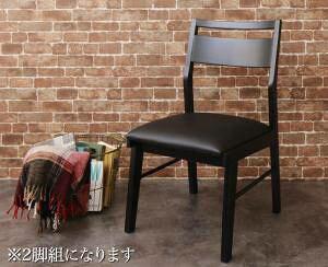ダイニングチェア 2脚 椅子 おしゃれ 北欧 安い アンティーク 木製 シンプル レザー 革 合皮 ( 食卓椅子 ) 座面高43 座面低め ロータイプ 無垢 完成品 背もたれ シートクッション ハイバック 西