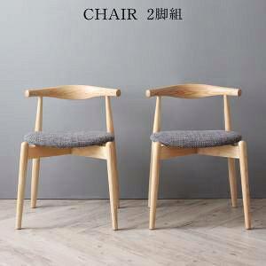ダイニングチェア 2脚 椅子 おしゃれ 北欧 安い アンティーク 木製 シンプル ( 食卓椅子 ) 座面高47 座面 高め ファブリック 完成品 背もたれ シートクッション コンパクト 小さめ モダン スタ