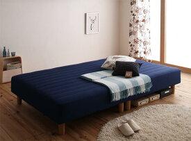 ベッド 安い セミダブル セミダブルベッド セミダブルサイズ ローベッド 低いベッド 低い マットレス付き 脚30 ( ミッドナイトブルー 青 )