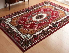 ラグ カーペット おしゃれ ラグマット 絨毯 ペルシャ 安い ベルギー マット 240×320 6畳 レッド 赤 防音 厚手 モダン かっこいい アンティーク