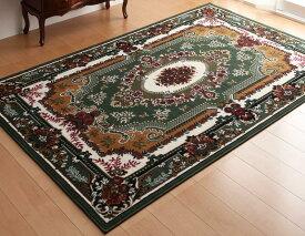 ラグ カーペット おしゃれ ラグマット 絨毯 ペルシャ 安い ベルギー マット 280×280 4畳半 グリーン 緑 防音 厚手 モダン かっこいい アンティーク