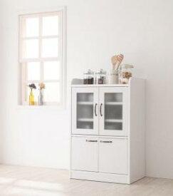 食器棚 キッチンストッカー カップボード コンパクト キッチン収納 幅60 ホワイト 白 グリーン 緑