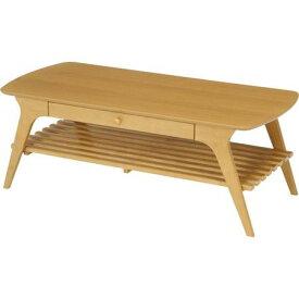 センターテーブル ローテーブル テーブル リビングテーブル コーヒーテーブル 応接テーブル デスク 机 文机 ナチュラル