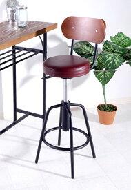 バーチェア バーチェアー カウンターチェア カウンターチェアー モダンチェア モダンチェアー 椅子 チェア チェアー イス いす 伸縮 高さ調整 ダークブラウン 茶色