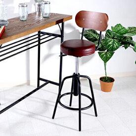 バーチェア バーチェアー カウンターチェア カウンターチェアー モダンチェア モダンチェアー 椅子 チェア チェアー イス いす 伸縮 高さ調整 ブラウン 茶色