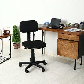 キャスター付き椅子 キャスター オフィスチェア 事務椅子 デスクチェア 椅子 チェア ブラック 黒 肘なし おしゃれ 安い パソコンチェア
