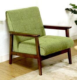 ソファー ソファ 1人掛け 一人掛け 1人用 一人用 一人暮らし コンパクト 小さめ ミニ 軽量 おしゃれ 北欧 安い カフェ リビング アンティーク ダイニングベンチ 椅子 背もたれ 布 ファブリック 肘付き グリーン 緑