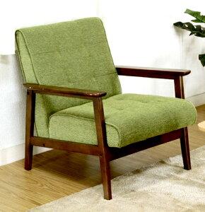 ソファー ソファ 1人掛け 一人掛け 1人用 一人用 一人暮らし コンパクト 小さめ ミニ 軽量 おしゃれ 北欧 安い カフェ リビング アンティーク ダイニングベンチ 椅子 背もたれ 布 ファブリッ