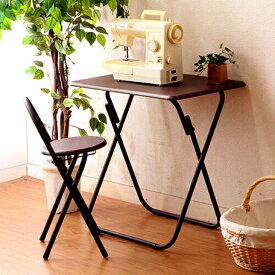 折りたたみ 簡易テーブル 作業台 テーブル チェアー セット ブラウン 茶色 ブラック 黒 【サイドテーブル テーブル キャスター ナイトテーブル フリーテーブル ベッドテーブル トレーテーブル コーヒーテーブル 送料無料 ポイント】