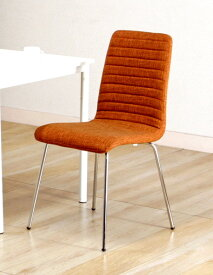 ダイニングチェア 椅子 おしゃれ 北欧 安い クッション 座布団 座り心地 アンティーク オレンジ シンプル ハイバック ファブリック モダン 座面高め デザイナー カフェ PC