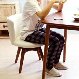 ダイニングチェア 椅子 おしゃれ 北欧 安い 回転 回転式 クッション 座布団 座り心地 アンティーク ソファ ウォールナット ウォルナット 木製 白 ホワイト 座面 低め 低い ロータイプ モダン レザー 合皮 デザイナー カフェ