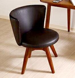 ダイニングチェア 椅子 おしゃれ 北欧 安い 回転 回転式 クッション 座布団 座り心地 アンティーク ソファ ウォールナット ウォルナット 木製 黒 ブラック 座面 低め 低い ロータイプ モダン レザー 合皮 デザイナー カフェ