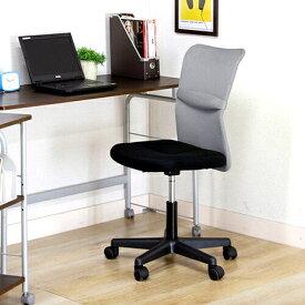 オフィスチェア 事務椅子 キャスター付き椅子 キャスター チェア 椅子 メッシュ グレー 灰色 デスクチェア 肘なし おしゃれ 安い パソコンチェア