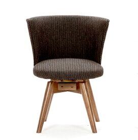 ダイニングチェア 椅子 おしゃれ 北欧 安い 回転 回転式 クッション 座布団 座り心地 アンティーク ソファ ウォールナット ウォルナット 木製 座面 低め 低い ロータイプ ファブリック モダン デザイナー カフェ