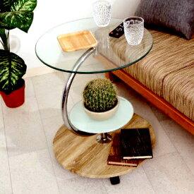 ナチュラル ソファテーブル ソファテーブル コーヒーテーブル テーブル ティーテーブル カフェテーブル ベッドサイドテーブル ナイトテーブル サイドテーブル 軽量 コンパクト 小型 小さい 小さめ 小 ミニ 一人暮らし ワンルーム 西海岸 ヴィンテージ ビンテージ アメリカン