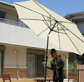 パラソル 庭 ガーデン おしゃれ 海 ビーチ 大型 大きい アウトドア テラス 日除け 日よけ サンシェード 日傘 アイボリー 重り別売り 幅270