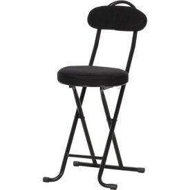 パイプ椅子 折りたたみ椅子 折り畳み椅子 イス 椅子 おしゃれ 安い 軽量 コンパクト ブラック 黒 背もたれ 背もたれ付き ハイタイプ ハイチェア