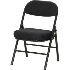 パイプ椅子 折りたたみ椅子 折り畳み椅子 イス 椅子 チェア おしゃれ 安い 軽量 コンパクト 低い椅子 ブラック 黒 背付き 背もたれ 背もたれ付き ロータイプ