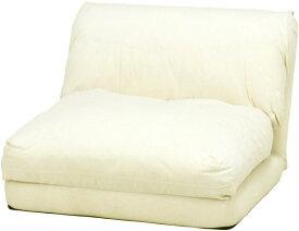 ベージュ ソファー 1Pソファー 一人掛けソファー 1人掛けソファー 1P 1人掛け チェア いす 椅子 イス 北欧 おしゃれ