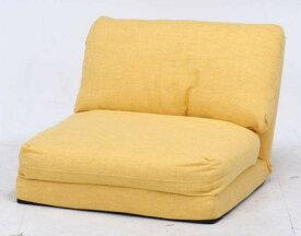 イエロー 黄色 ソファー 1Pソファー 一人掛けソファー 1人掛けソファー 1P 1人掛け チェア いす 椅子 イス 北欧 おしゃれ