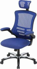 キャスター付き椅子 キャスター オフィスチェア 事務椅子 椅子 チェア デスクチェア ブルー 青 肘付き椅子 肘置き 肘付 肘掛 おしゃれ 安い パソコンチェア