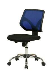 オフィスチェア 事務椅子 デスクチェア キャスター付き椅子 キャスター 椅子 チェア ブルー 青 肘なし おしゃれ 安い パソコンチェア