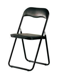 パイプチェア 折りたたみ 会議椅子 ブラック 黒 【チェア イス いす スツール 積み重ね スタッキングチェア オフィスチェア キャスター付き椅子 ハイバック パイプチェア デザイナーズチェア 送料無料】